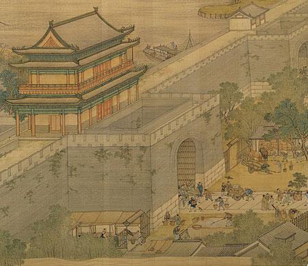 ching ming