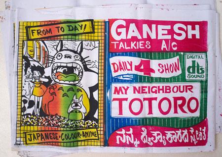 My+neighbour+Totoro