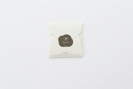 pristine-package