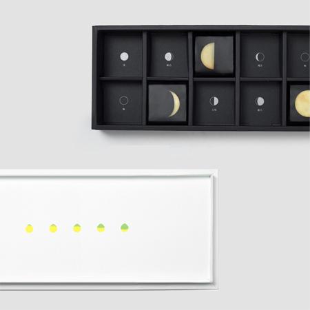 minimalist-package-1