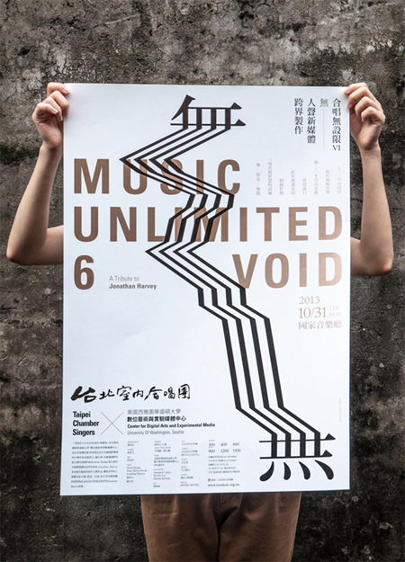 music-unlimited-2
