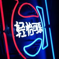 """""""Chinatown"""".  I grandi marchi e il nuovo mercato cinese"""