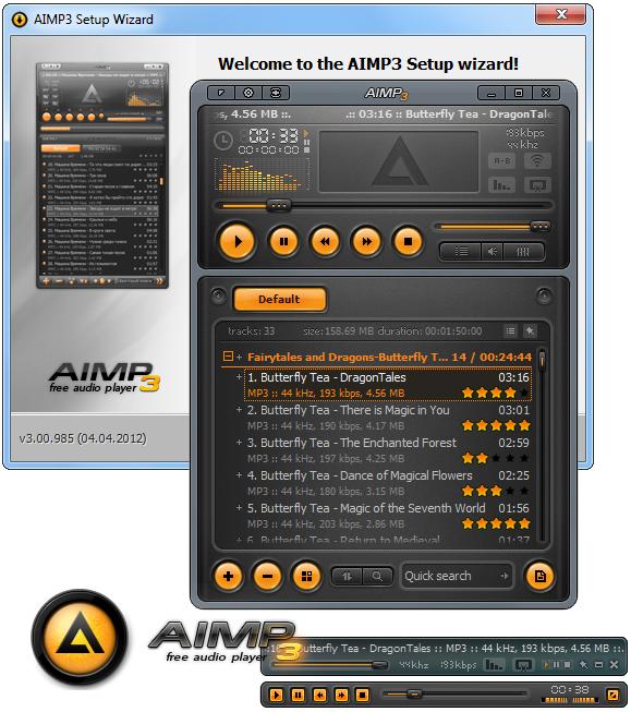 AIMP Gratis