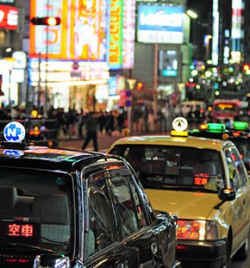 Tokyo Japan Transportation