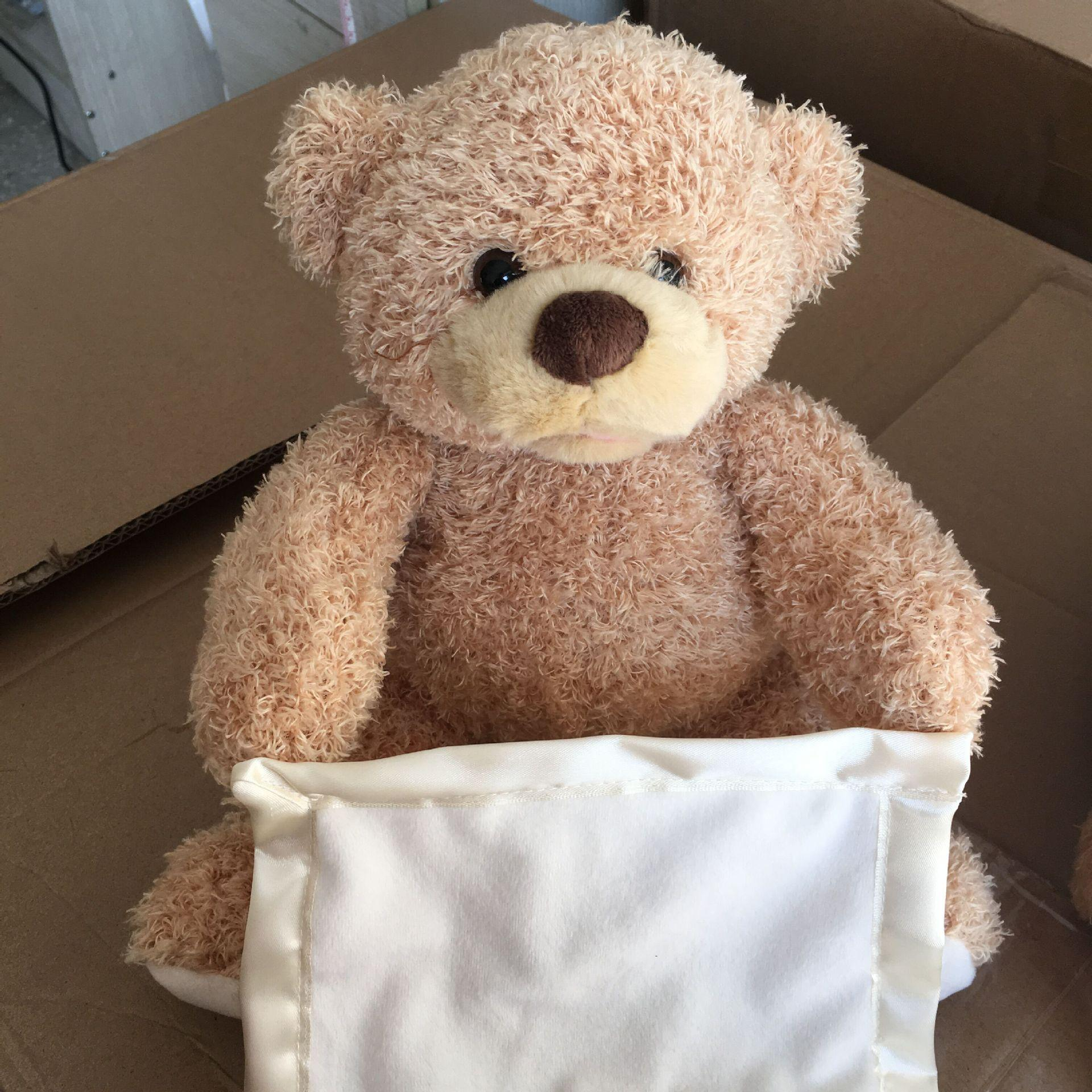 Dazzling Whichamazon Peek A Boo Bears Can Talk From 2018 Manufacturer Blew Up A Teddy Bear Electric Stuffed Toy In 2018 Manufacturer Blew Up A Teddy Bear Electric Stuffed Toy baby Peek A Boo Bear