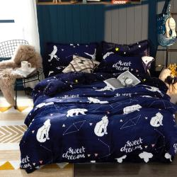 Small Of Flannel Duvet Cover