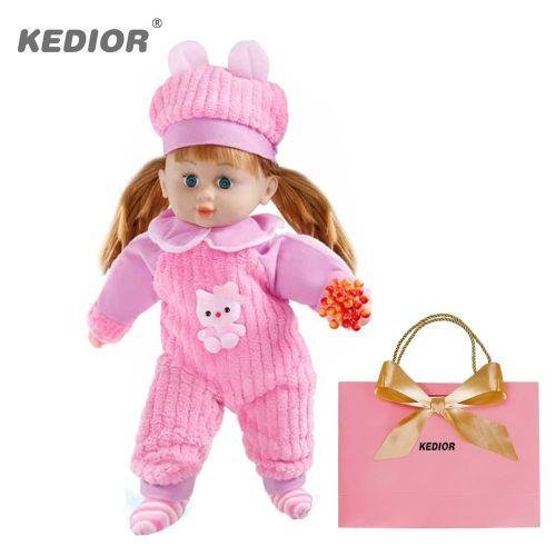 Medium Of Toys For Girls