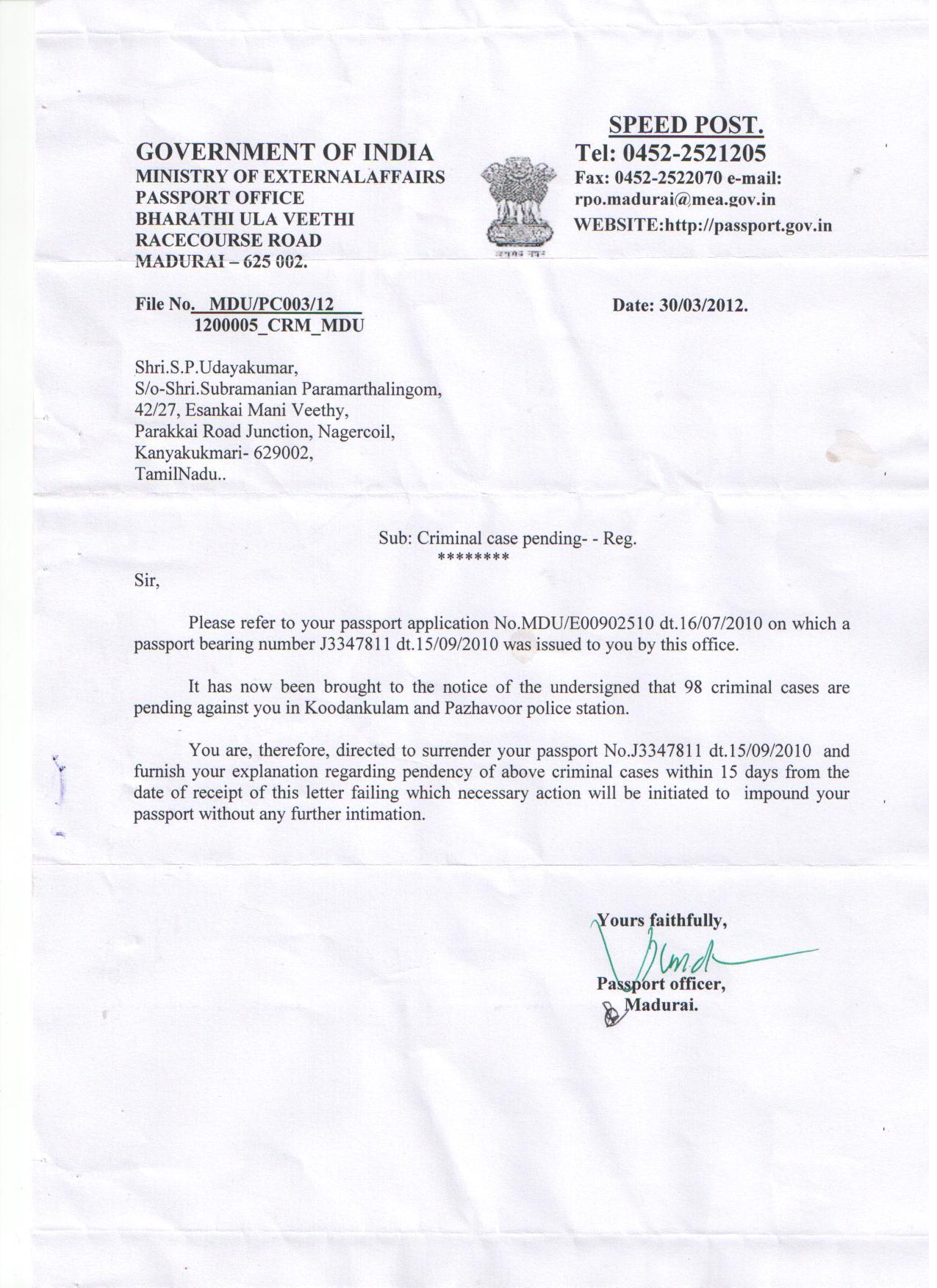 Uday Passport Letter Dianuke Org