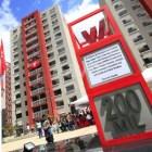 Un gran debate nacional ha suscitado la Ley de Propiedad de la Vivienda introducida por la oposición en el Parlamento nacional