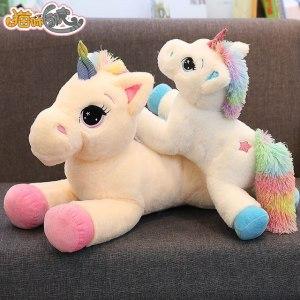 4060-cm-Animal-muñecas-del-bebé-Kawaii-dibujos-animados-Arco-Iris-unicornio-de-peluche-de-felpa-juguetes-para-niños-regalo-juguetes-de-los-niños-del-bebé-niño-cumpleaños-SITR85365420-lcr0