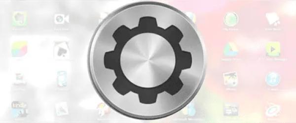 launchpad-osx-640-250