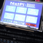 NetPi-1020-500
