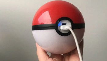 Etsy-Pokeball-1020-500
