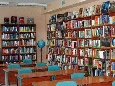By Biblioteka Publiczna w Dzielnicy Bemowo m.st. Warszawy, http://www.bemowo.e-bp.pl [CC BY-SA 3.0 (http://creativecommons.org/licenses/by-sa/3.0)], via Wikimedia Commons
