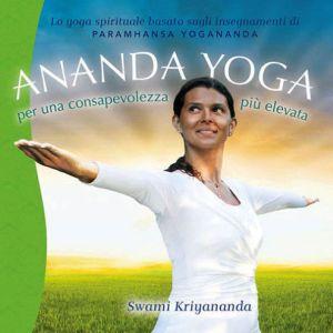 ananda 1