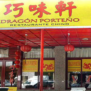 dragon porteno chinese food NYC style Chinese in BA!