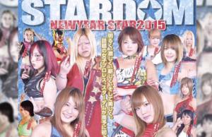 stardomnewyearstar15