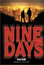 hiatt-ninedays