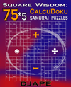 KenKen_CalcuDoku_Samurai_book