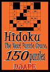 Hidoku_, the next puzzle craze, volume 1