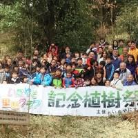 記念植樹祭2016_0095