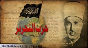 ht-egypt-Islam-online-interview