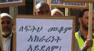 Muslim-protestors-300x165