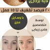 negar_28022018_073836-1-1015665765111
