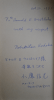 Inscription from Japanese translator, Nobumitsu Kodaka.