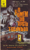 Portugal: The Hidden Face Man (1965)