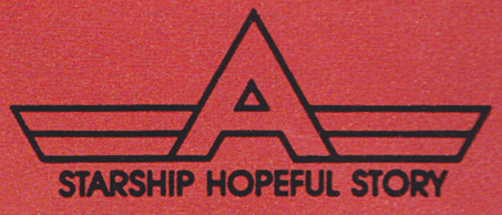starship_hopeful_logo