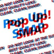STAY – SMAP