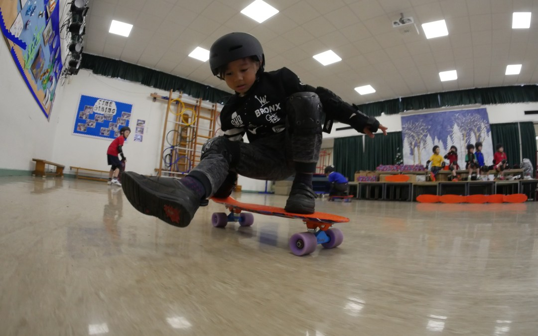 Lymington Junior School // Penny Skate School