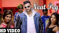 Neat Peg Mp3 Song Download (48 kbps / 128 kbps / 320 kbps) Neat Peg Mp4 Video Song Download (720p / 1080p)