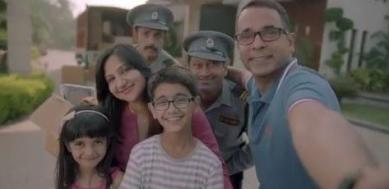 SBI Home Loan Latest Ad Song Mp3 Ringtone Download