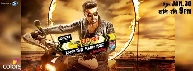 Khatron Ke Khiladi Season 7 Title Song - Colors Tv | Contestants, Timing, Repeat Telecast