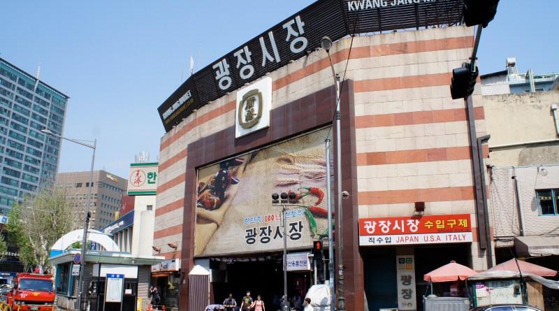 kwangjang market
