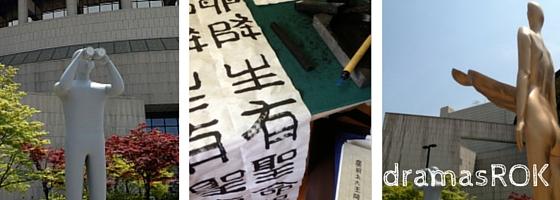calligraphy3
