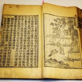 Joseon books