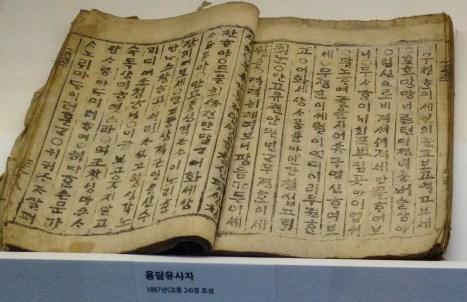 book_hangeul