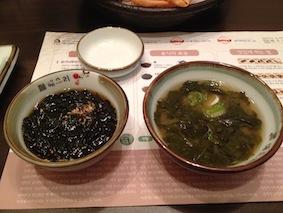 haewoori01
