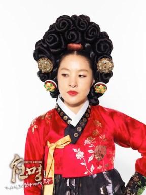 mandate of heaven queen Munjeong