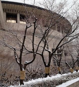 Seoul Art Centre