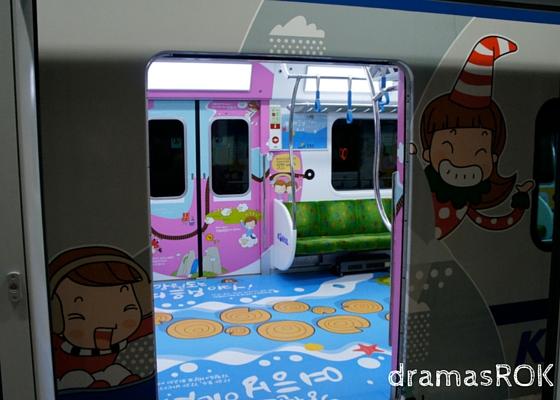 yonsan-station