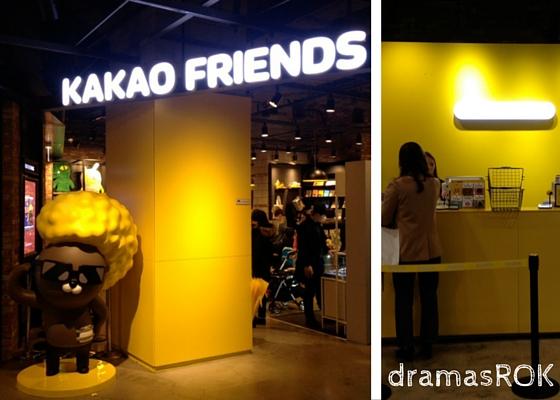 kakao friends
