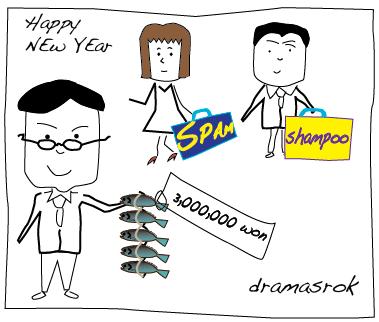 korean-new-year