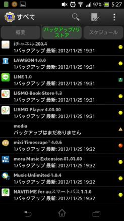 Screenshot_2012-11-26-05-27-30