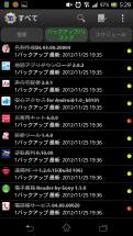 Screenshot_2012-11-26-05-28-58