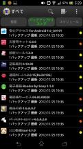 Screenshot_2012-11-26-05-29-05