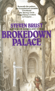 Brokedown Palace cover